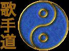 KASHU-DO